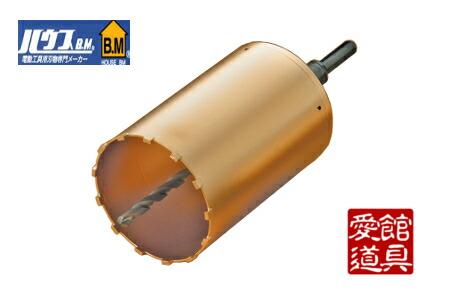 ハウスBM AMC-230mm スーパーハードコアドリル