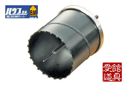 ハウスBM DDF-170mm ドッカンコアドリル (土管用)