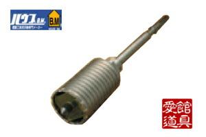 ハウスBM HCF-35mm ハンマーコアドリル