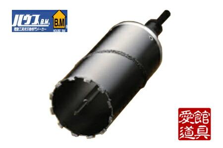 【即日発送】 ハウスBM RDG-160 ドラゴンダイヤモンドコアドリル ハウスBM RDG-160 RDGタイプ フルセット, Healthy Life Support:64b624af --- mail.gomotex.com.sg
