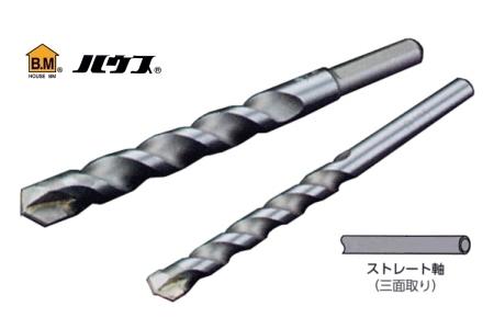 ハウスBM 交換無料 ML-24.0mm 全長300mmロング 振動兼用 コンクリートドリル 回転 在庫あり