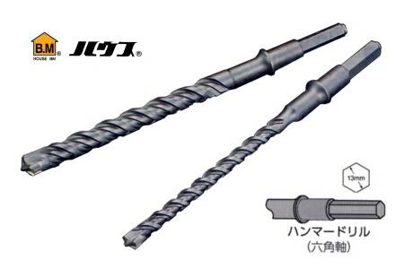 在庫一掃売り切りセール ハウスBM ※アウトレット品 XH-12.5mm 六角軸クロスビット 全長280mm