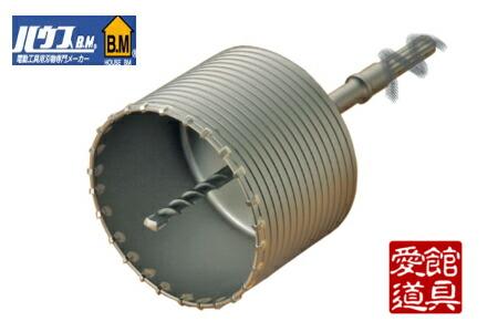 ハウスBM HHF-204mm ヒューム管コアドリル PRT-60スプライン軸
