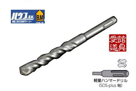 ハウスBM ZSL-14520 倉 インパクトZ軸ビット 全商品オープニング価格 SDSタイプ スーパーロングサイズ14.5mm×全長2000mm ZSLタイプ 有効長250mm