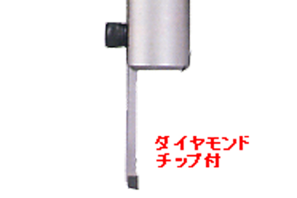 カンザワ K-118-2 自由錐W-SG用 ダイヤチップ替刃 超硬質建材用(両刃)