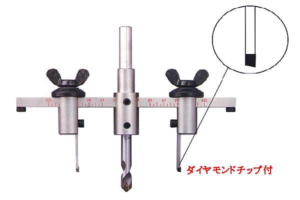カンザワ K-119(ダイヤチップ) 40mm~120mm径 自由錐W-SG 超硬質建材用(両刃)