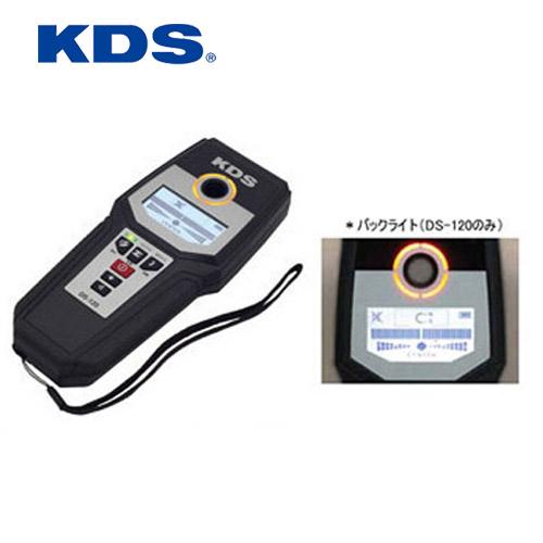 ムラテックKDS デジタルセンサー DS-120