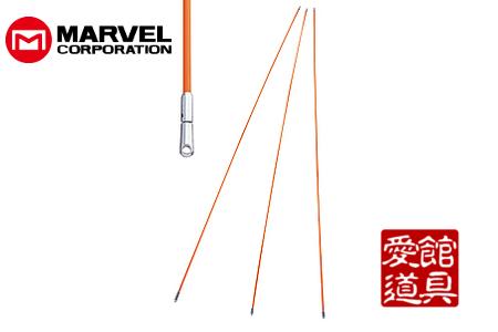 マーベル MARVEL ジョイントライン スネーク E-4008Js
