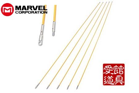 マーベル MARVEL ジョイントライン E-4109J