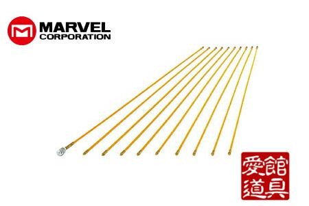 マーベル MARVEL ジョイントライン DX E-4148J