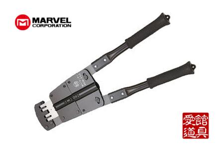 マーベル MARVEL Mバーカッター MCM-500