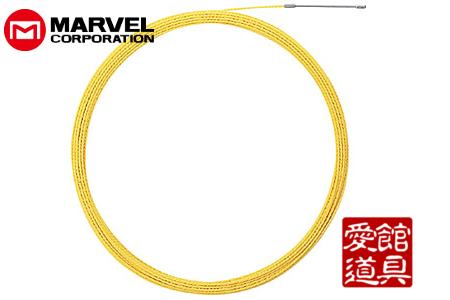 マーベル MARVEL スネークラインS MW-550S