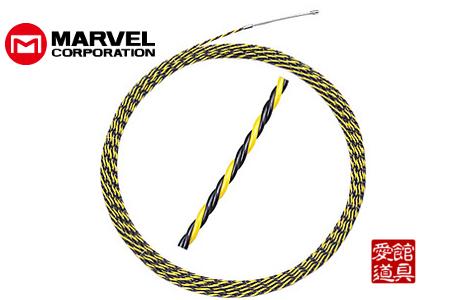マーベル MARVEL Jetラインタイガー MW-7100