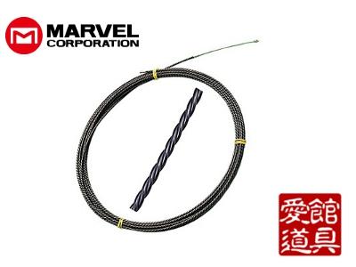 マーベル MARVEL Jetライン MW-6050