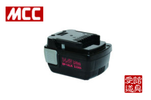 MCC 松阪鉄工所 コードレス全ネジカッタ用リチウムイオンバッテリー BP-14LN