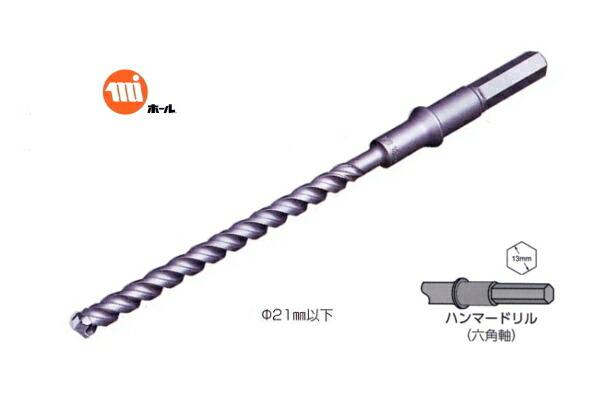ミヤナガ ホール 高い素材 DLHEX-19.0mm×全長330mm デルタゴン六角軸ビット コンクリートドリル 信頼