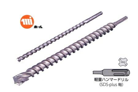 ミヤナガ DLSDS21522 デルタゴンビットSDS-プラス 有効長150mm ロングサイズ21.5mm×全長220mm 特別セール品 オンライン限定商品
