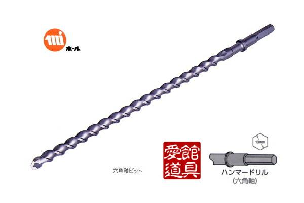 ミヤナガ HEX16050 六角軸ロングビット 法面工事用 即出荷 有効長390mm 迅速な対応で商品をお届け致します 16.0mm×全長505mm