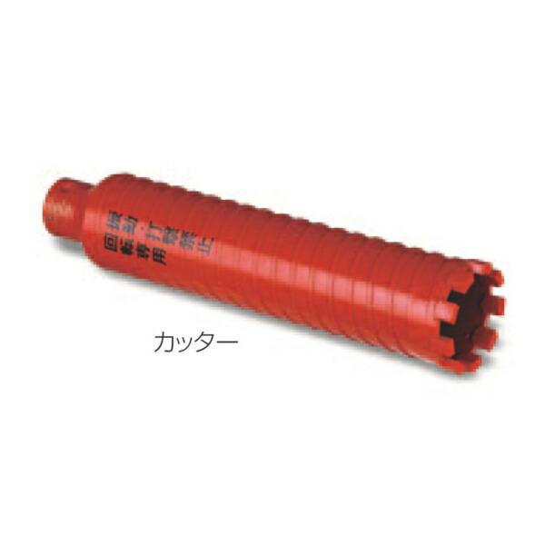 蔵 ミヤナガ PCD100C ポリクリック カッター ドライモンドコアドリル 100mmφ 大放出セール