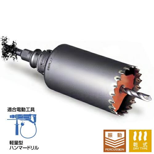 <title>ミヤナガ PCSW55R ポリクリック 振動用コアドリル Sコア セット SDS-plus軸 55mmφ 超特価SALE開催</title>