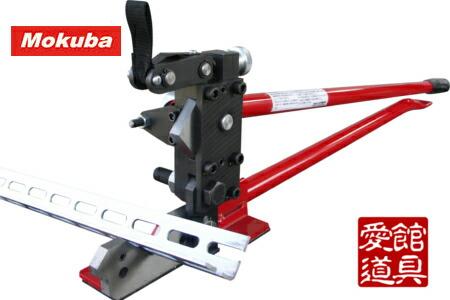 モクバ 【小山刃物】 D-60 アングルカッター R40 R付アングル専用カッター