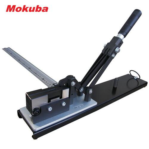 モクバ 【小山刃物】 D-115 DINレールカッター TH-2型(スケール付) 替刃式