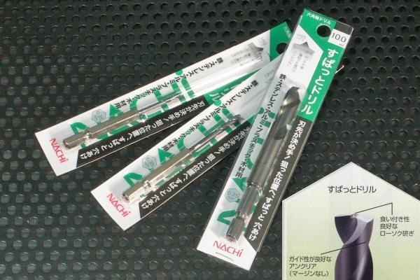 NACHI 日本最大級の品揃え 6SDSP-5.2mm すぱっとドリル 爆売りセール開催中 薄板用 六角軸