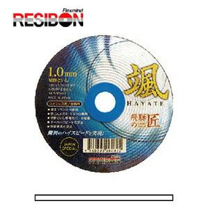 日本レヂボン HTH10510-AZ60 105mm×1.0厚×15穴(AZ60P)200枚入 飛騨の匠 颯(ハヤテ) 切断砥石