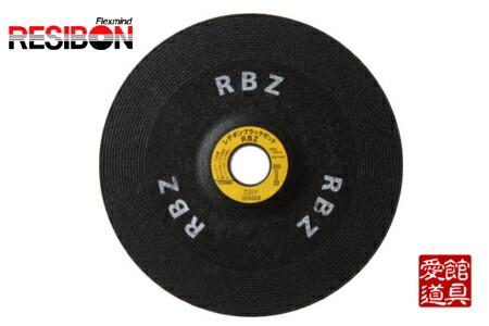 日本レヂボン RBZ180(Z24L) 180mm×6.0厚×22穴(Z24L)25枚入 レヂボンブラックゼット RBZ 鋳鉄用研削砥石