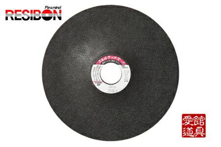 日本レヂボン R21502-WA120 150mm×2.0厚×22穴(WA120)25枚入 スキルタッチ R-2 ステン、合金用研削砥石