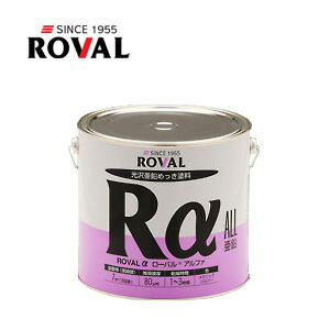 ローバル RA-3.5KG プレミアムジンクリッチ ローバルアルファ ROVAL α 3.5kg缶