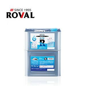 ローバル WR-18KG 水性ローバル 18kgセット 常温亜鉛めっき 水性ローバル 常温亜鉛めっき 18kgセット, 子供服バケーション ベビー ブーケ:473dc216 --- sunward.msk.ru