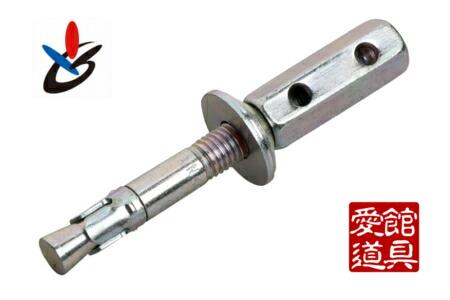 サンコーテクノ AW-3050BWD トルコンアンカー 懸垂用(50本入)スチール製(溶融亜鉛メッキ)