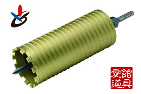 サンコーテクノ LD-120-SDS オールコアドリル L150シリーズ SDS-plus軸