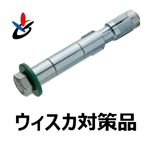 サンコーテクノ NT-1212W-G サンビックアンカー NTタイプスチール製 三価クロメート処理 ♀M12×最大取付物厚4.5mm~6.0mm (30本入)