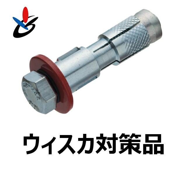サンコーテクノ NT-1270W-R サンビックアンカー NTタイプスチール製 三価クロメート処理 ♀M12×最大取付物厚4.5mm~6.0mm (50本入)