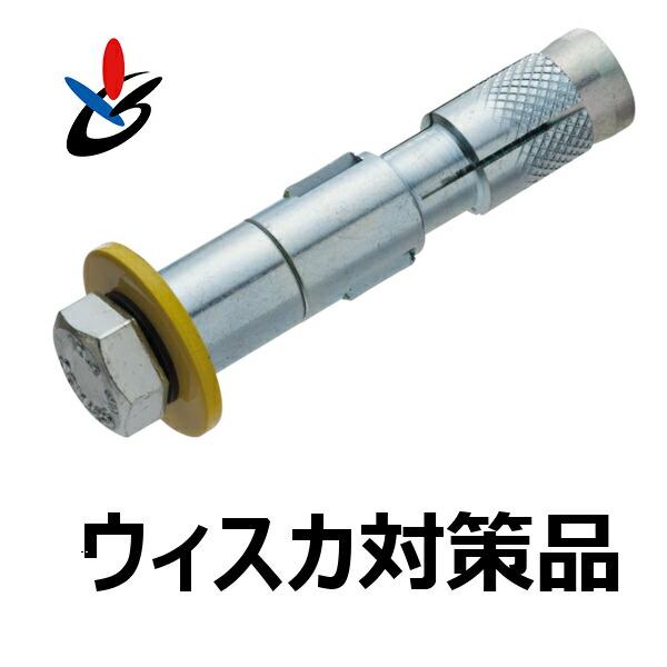 サンコーテクノ NT-1290W-Y 一部予約 サンビックアンカー NTタイプスチール製 30本入 5☆大好評 三価クロメート処理 ♀M12×最大取付物厚4.5mm~6.0mm