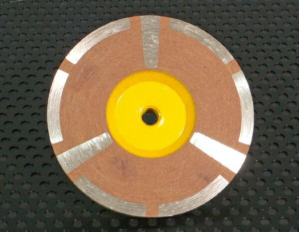 三京ダイヤモンド 100mm DS-4M ドライセーパー  コンクリート研削用
