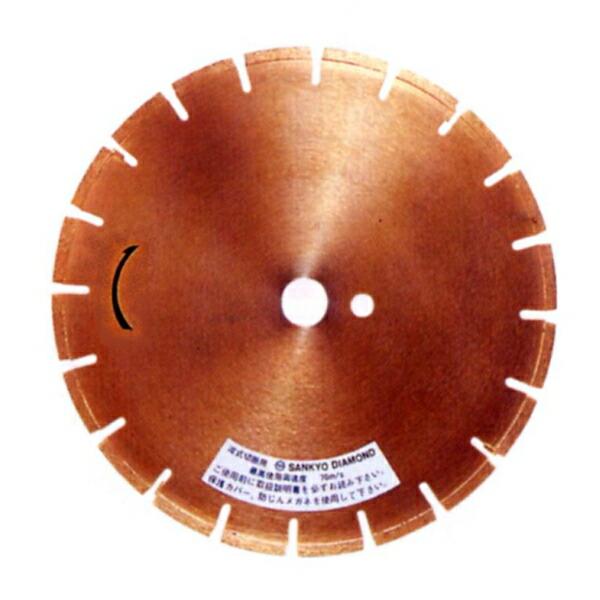 三京ダイヤモンド 305×3.0×7.0 ジャパン玄人  湿式 LSR-AC12 ダイヤモンドカッター