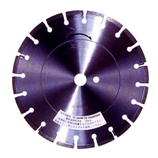 三京ダイヤモンド 472×3.2×7.0 ジャパン玄人DX  湿式 SR-AC18 ダイヤモンドカッター