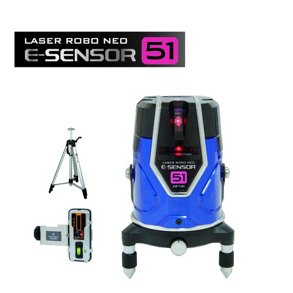 シンワ測定 SHINWA レーザーロボNEO #71515 E-SENSOR51 受光器三脚セット オートラインレーザー 高輝度電子整準タイプ