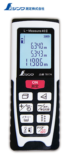 シンワ L-Measure40 2 #78174 レーザー距離計 尺相当表示機能付