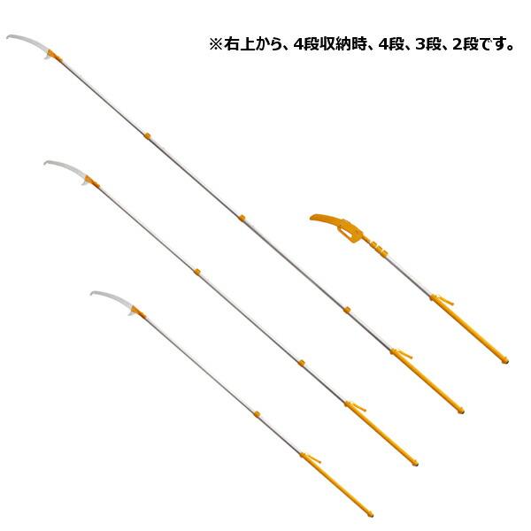 シルキー ハヤテ3段 2.4m~5.0m 3段伸縮 大型枝打ち鋸 371-42