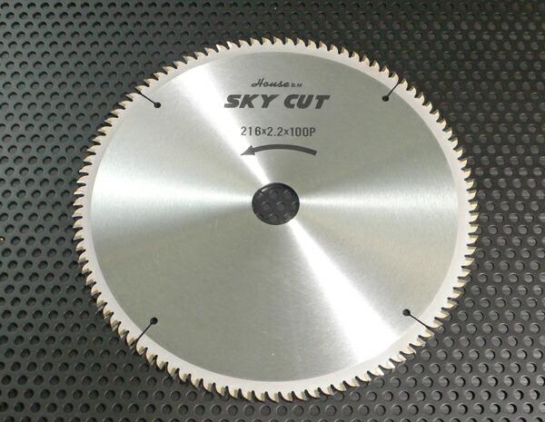 ハウスBM AL-30510 スカイカット 305mm×100P 送料無料限定セール中 保証 アルミ用チップソー