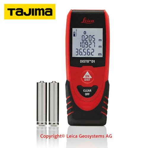 タジマツール TJM DISTO-D1 レーザー距離計 ライカディストD1 PSC適合
