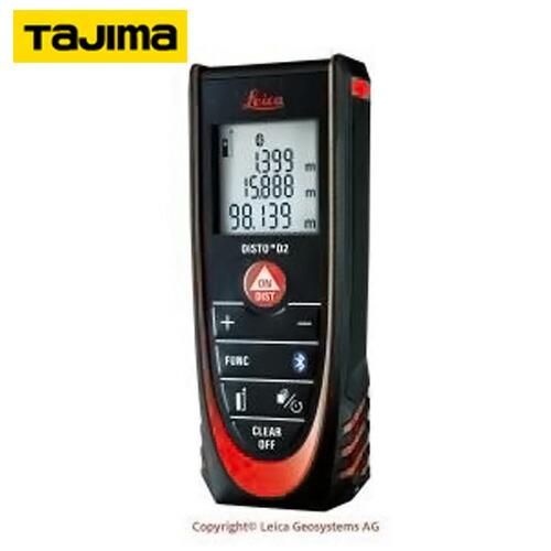 タジマツール TJM DISTO-D2BT レーザー距離計 PSC適合