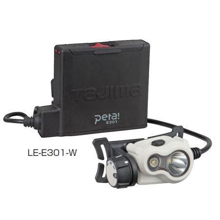 タジマツール/TJM LE-E301-W/BK/Y ペタLEDヘッドライトE301(ホワイト/ブラック/イエロー)