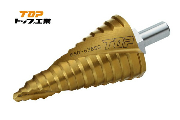 TOP/トップ工業 ESD-638SG 丸軸シャンクスパイラルステップドリル チタンコーティング 6~38mm