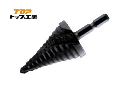 TOP/トップ工業 ESD-630S 電動ドリル用六角シャンクスパイラルステップドリル 6~30mm