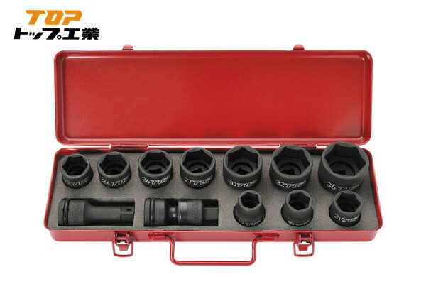 TOP/トップ工業 PT-1736XUS インパクトレンチ用ソケットセット 差込角12.7mm 12点セット